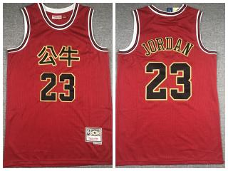 Chicago Bulls 23 Michael Jordan Basketball Jersey Red Retro